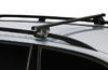Dachträger Thule VOLKSWAGEN Caddy Maxi Life 5-T MPV Dachreling 08-15 Smart Rack